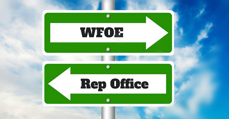 Differences between China Rep Office and WFOE